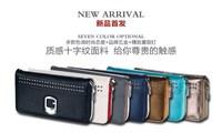 Cross grain nailing purse women long 2013 new han edition lady's hand purse wallet women handbags can one shoulder