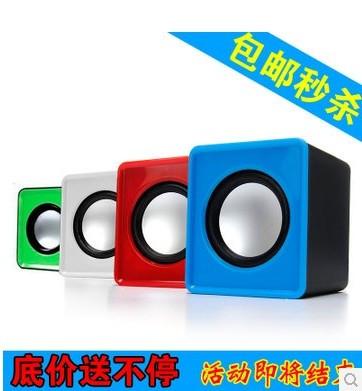 Small computer speakers mini portable laptop desktop audio usb2.0 dual audio encoding small audio(China (Mainland))
