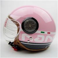 Half motorcycle helmet Anti-dazzle deceleration helmet For dec  eleration helmet beon classic motorcycle helmet electric