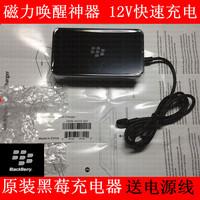 For blackberry   tablet charger pb playbook12v magnetic brick charge charger original