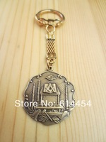 Masonic Key Chain K06 Mason Freemason