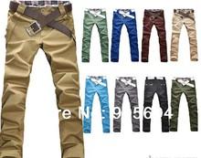skinny jeans fashion price