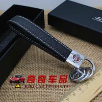 High quality genuine leather car earthsound reach sylphy keychain circle chain
