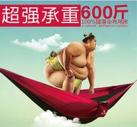 Double hammock camping survival hammock Parachute cloth outdoor or indoor 260*140cm 1pc