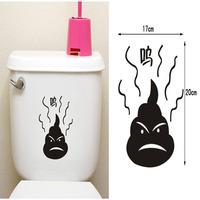 5PCS Stylish Home Decor Decorative Waterproof Bathroom Toilet Stickers Stickers Cute Poo LM001B