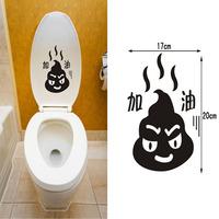 5PCS Stylish Home Decor Stickers Bathroom Toilet Cute Stickers LM001D