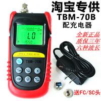 Tbm-70b light power meter tester fiber tester fc sc