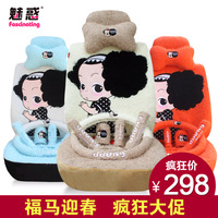 Mohini plush cartoon car seat covers plush seat cover general cartoon seat cover cartoon
