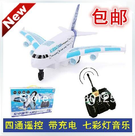 Carga A380 ônibus de controle remoto modelo de brinquedo(China (Mainland))