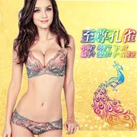 Thin the eurygaster push up women's furu adjustable bra cover underwear sexy small seamless set