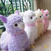 "Free shipping 1pcs 35cm=13.8"" arpakasso amuse plush toys doll Cute Arpakasso Alpaca  plush toys Birthday gift"