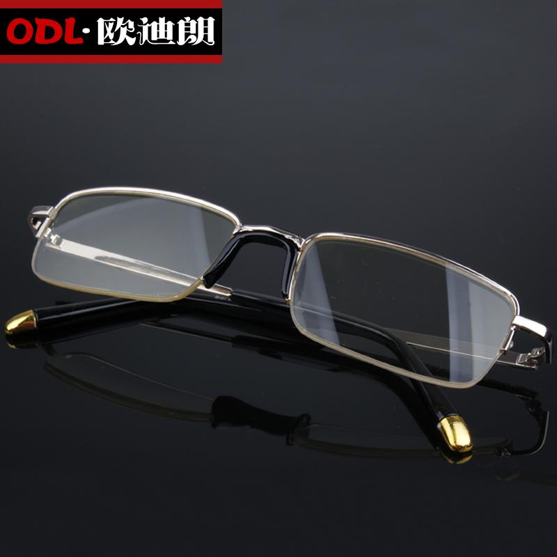 Ultra-light resin glasses reading glasses male Women quality reading glasses(China (Mainland))