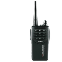 QUANSHENG TG-92A  Two Way Radio UHF/UHF Multiband Transceiver TG-92A  Portable Two Way Radio