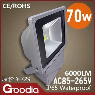 LED floodlights 70W 5600-7000 Lumens 50000hrs IP65 waterproof aluminum warm/cool white led underground light - free shipping(China (Mainland))