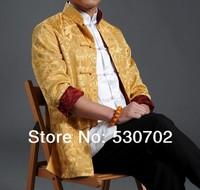 Шахматы Ashem ,  ATB05
