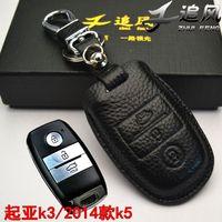 Kia k3 2014 k5 smart genuine leather key cover KIA sorento car key wallet