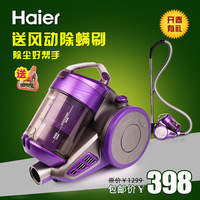 Haier zw1401b vacuum cleaner household mini small silent mites and consumables cup