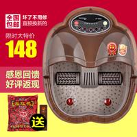 2014 Limited Direct Selling Orange Gold Fully-automatic Zy-618c Foot Bath Footbath Electric Heated Massage Feet Bucket