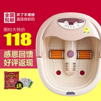 2014 New Arrival Special Offer Foot Bath Intelligent Footbath Massage Heated Feet Basin Bucket Automatic