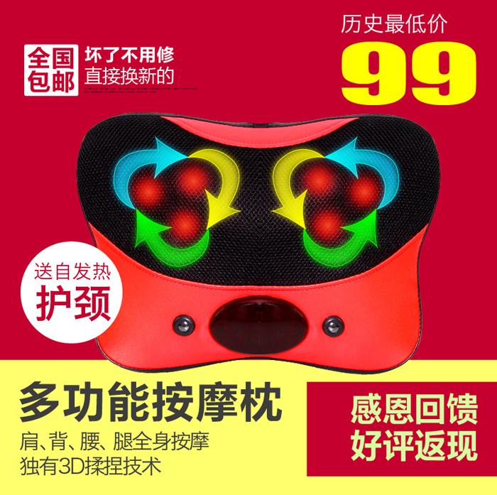 2014 Chegada Nova Direct Selling Corpo A cintura O Pescoço Cervical Neck Massage dispositivo Instrumento lombar Pillow Elétrica Household(China (Mainland))