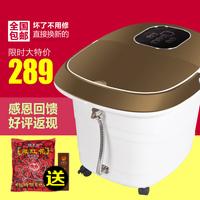 2014 Direct Selling Seconds Kill Electric Massage Foot Bath Fully-automatic Heated Feet Basin Bucket Footbath