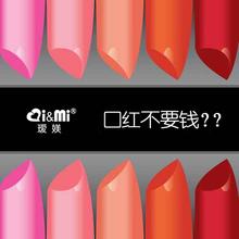 Aimi z iem solid color lipstick 'm lipstick Jun Jihyun lipstick(China (Mainland))
