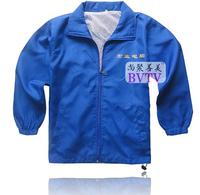 Unisex Windbreaker Jacket with Hoodie Waterproof Quality & Light