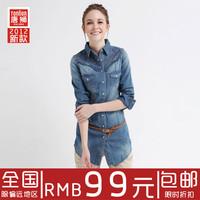Tonlion female long-sleeve 100% cotton embroidered rhinestone medium-long casual denim shirt