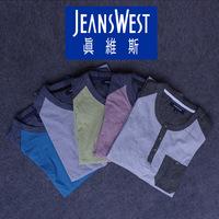 Jeanswest male o-neck stripe short-sleeve T-shirt 32 - 173529 chromophous