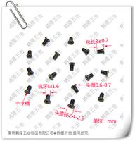 M1.6*3 KM Countersunk / flat head philips micro machine screw nickle plated or black zinc 1000pcs/lot