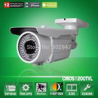 4pcs CCTV 78 IR 1200TVL SONY CMOS IMX138 Sensor Outdoor Security Surveillance Camera OSD Control IR-Cut Varifocal 2.8-12mm Lens