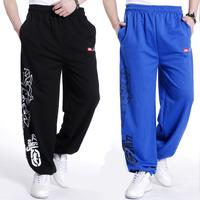 CR-12 XXXXXL Plus size Men Casual pants men Hip hop pants fashion Sport pants Baggy hip hop sweatpants Joggers men Jogging
