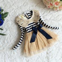 sequin stripe dress promotion