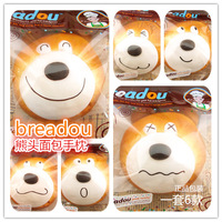 2014 new cute kawaii jumbo north korea Breadou bread bear face hand rest PU bread decoration soft squishy charms freeshipping