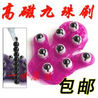 Magnetic ball-and-roller massage device beads meridiarns brush beauty care massage brush lymph massage device