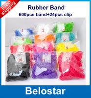 DIY Rubber Loom Refill Bands Rubber Band Bracelet (600 pcs bands + 24 pcs S-clips ) For Kids DIY Best Gift Free DHL