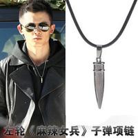 Personality male bullet titanium necklace male pendant accessories fashion