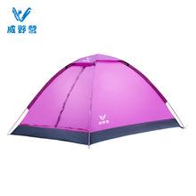 wholesale dome tent