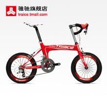 triace bmx bicicleta de fibra de carbono kls8.0 livro 20x1 4. 5(China (Mainland))