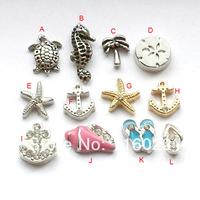 sea animal multiple wholesale lockets floating charms