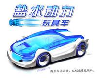 1Pc Diy essembly brine power car novelty toy plastic toys Free Shipping