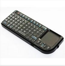 pc multimedia remote price