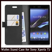 Lychee Lines Wallet Stand PU Flip Leather Case for Sony Xperia T2 with Card Holder + 10 pcs/lot Free shipping