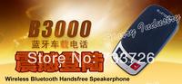 Free Shiping Car Speaker - Handsfree Bluetooth Car Kit and Handsfree Bluetooth Speaker for ALL Mobile Phones