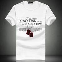 Free shipping 2014 NEW style short-sleeve T-shirt male slim male short-sleeve t-shirt male summer men's clothing t-shirt TX0016