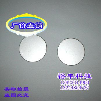 Ultrasonic cleaning machine transducer ceramic chip electrodes sensor 50mm piezoelectric ceramics(China (Mainland))