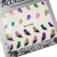 Saint 2d flat adhesive stickers fruit feather cartoon butterfly finger sticker 24