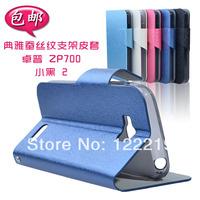 Mobile phone case zopo700  for zopo 700 phone case mobile phone case 2 hinggan protective case set