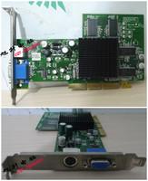 Brand computer second hand disassemble desktop computer 64m 128m 256m agp graphics card