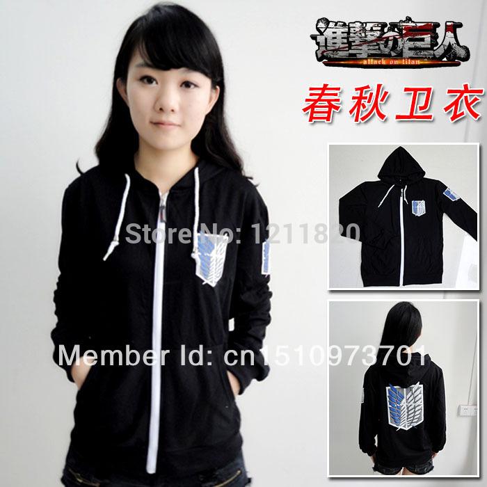 White Zipper Sweater Zipper Sweater White/black